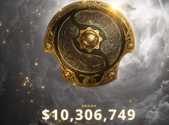 《【煜星在线平台】再次刷新史上最快!TI10小本子奖金池突破千万美金》