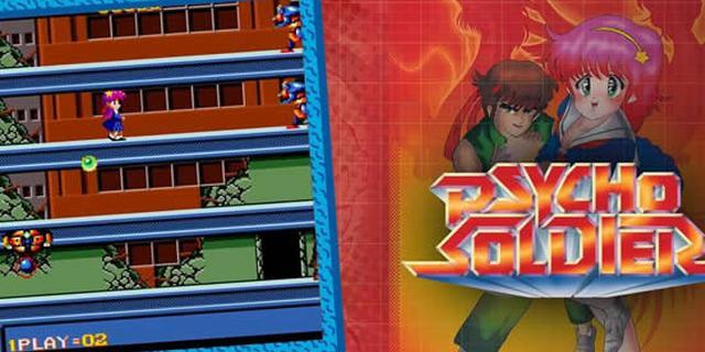 《SNK40周年合集》将推出限定版