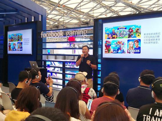 炫踪网络发行中心高级总监毛捷在Facebook展台发表主题演讲