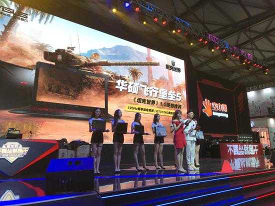 华硕飞行堡垒5助力本届CJ空中网现场水友赛