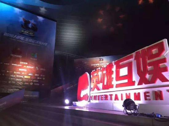 华谊兄弟:拟转让英雄互娱股权收益 融资10亿元