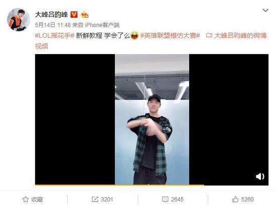 吕昀峰花手视频