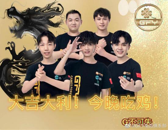 《【煜星公司】PCS5东亚洲际赛第二周比赛落下帷幕,PeRo战队力夺周冠!》