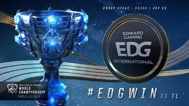 S8小組賽第三日第二場比賽:EDG 1-0 TL保持連勝 翼風網