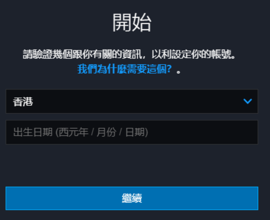《【煜星代理平台】《使命召唤17黑色行动》第二赛季更新 奇游支持满速下载提速》