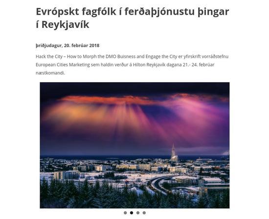 图中是冰岛首都雷克雅未克2018年的一张照片