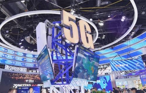 5G商用开启云游戏时代云电脑发展迎新契机