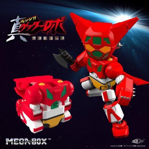 《Getter Robo》盖塔机器人