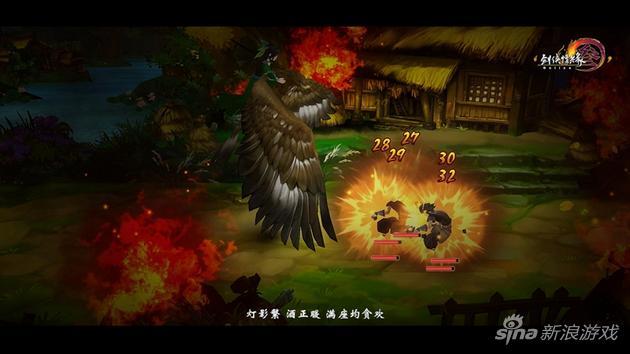 秋叶青与雕的连携战斗