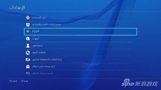 PS4被猜测成为恐怖分子策划巴黎恐怖袭击的工具