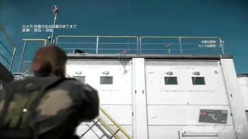 《合金装备5》更新加入设置摄像头