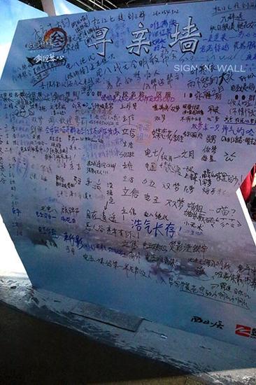 本站签名墙最醒目的话语来自浩气盟