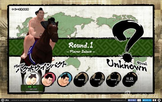 一开始可以选择 3 名横纲力士,后面还有 4 名隐藏角色可以解锁
