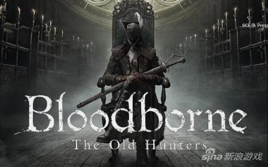 PS4《血源 老猎人》-怪物猎人X获Fami通36分评价
