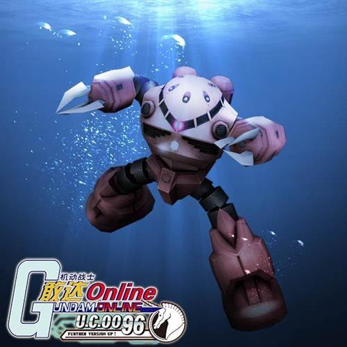 《机动战士敢达OL》国服首发夏亚专用魔蟹