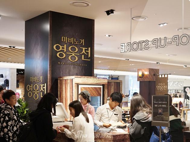 《洛奇英雄传》品牌店营业