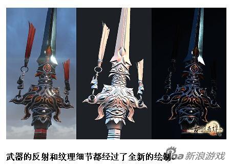 《古剑奇谭OL》最新画面细节展示