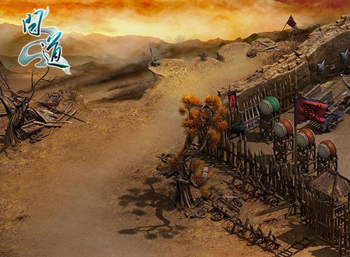 图片3:跨服联赛战场
