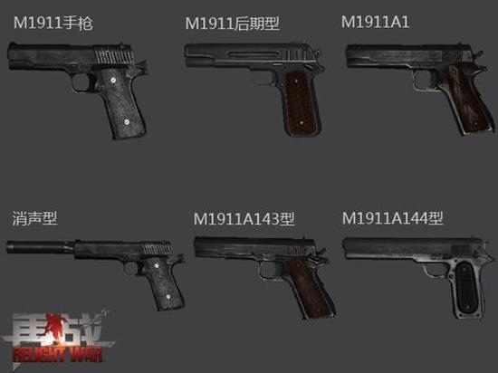横跨百年《再战》美军m1911手枪解读