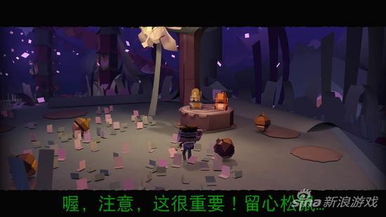 简体中文并没有照搬繁体中文的翻译