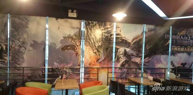 怪物猎人OL主题咖啡厅