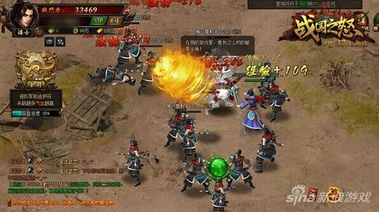 图4 游戏精彩战斗