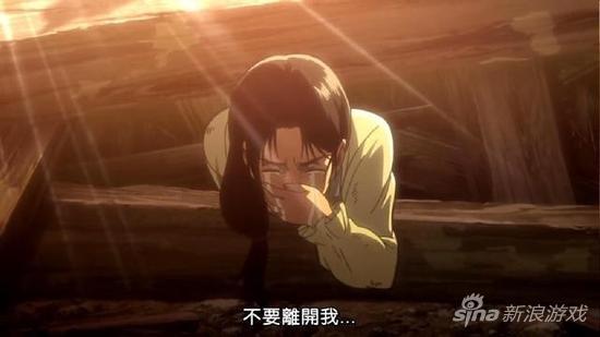 《进击的巨人》就在第一集中出现了主人公·艾伦的母亲被巨人吃掉的画面