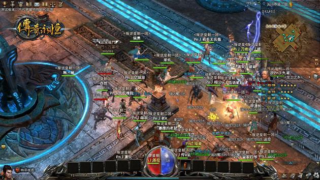《传奇永恒》击杀BOSS游戏截图