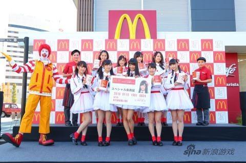 AKB48与麦当劳合作 1200块麦乐鸡集齐偶像卡片