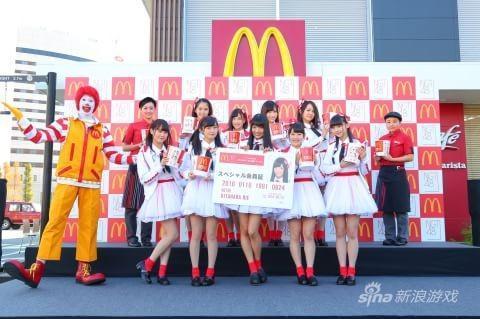 1200块麦乐鸡集齐AKB48卡片 (1)