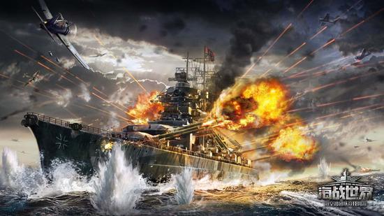 续写传奇 海战世界主宰降临今日上线