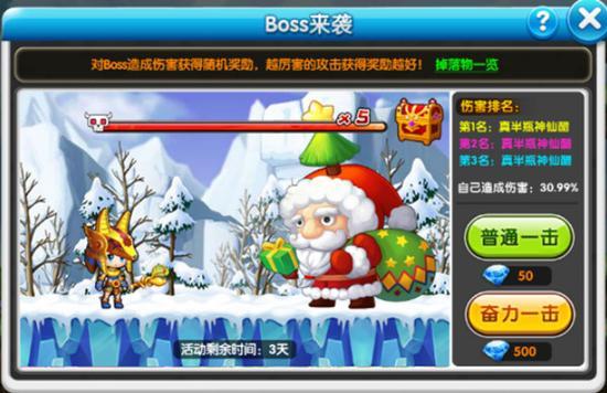 圣诞情歌谱基督-侣特辑续谱冬日恋歌