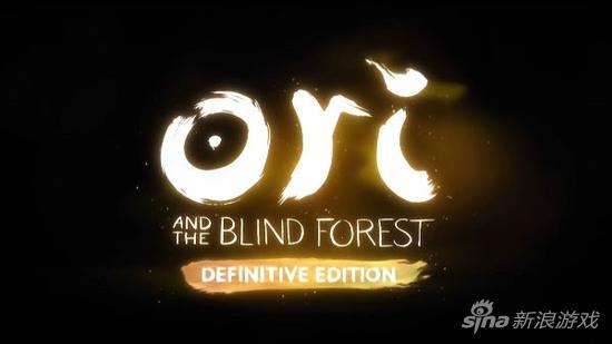 《精灵与森林:终极版》将于2016年春季推出