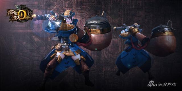 狩猎笛武器时装:大侦探之笛