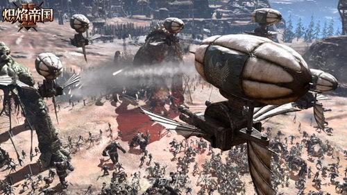 《炽焰帝国2》轰炸飞艇陆军劲敌