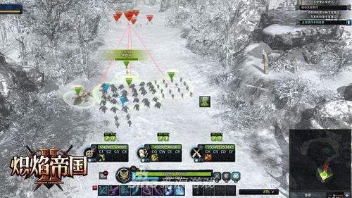 《炽焰帝国2》调配步骑兵进攻敌军