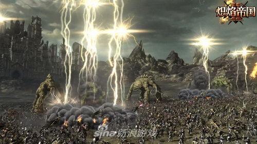 《炽焰帝国2》万人同屏