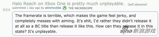 Xbox One向下兼容《光环:致远星》遭遇帧率问题
