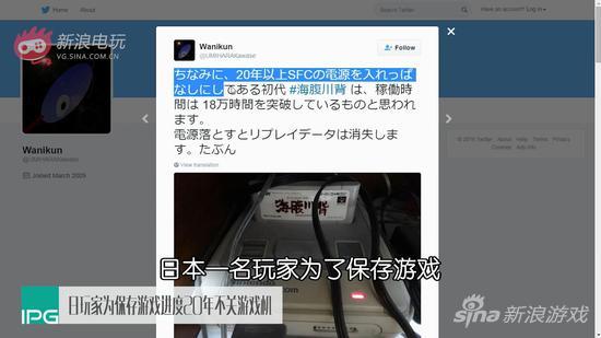 IPG电玩游戏周闻快报