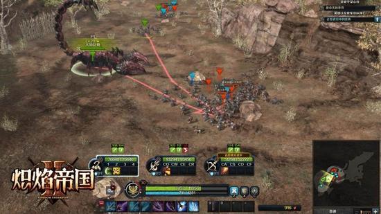 图3:RTS指挥火焰巨蝎攻击陆地兵种