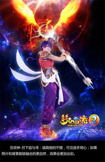 梦幻西游2cosplay赛十强选手精彩大赏