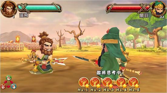 《吞食天地4》q版3d三国手机game!热爆登场!