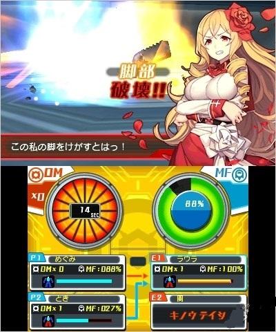 3ds游戏《徽章战士 女生任务》 官网更新人物介绍图