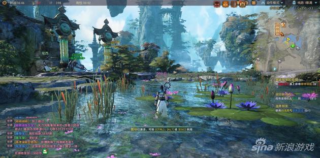 《古剑奇谭OL》游戏截图