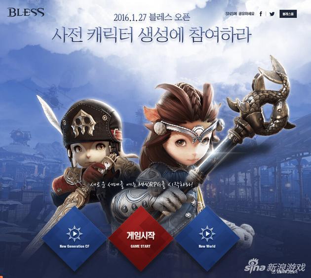 《神佑》1月27日韩国公测