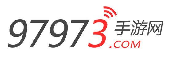 97973手游网