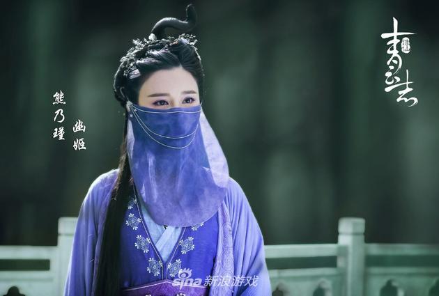 熊乃瑾饰演诛仙电视剧中的幽姬