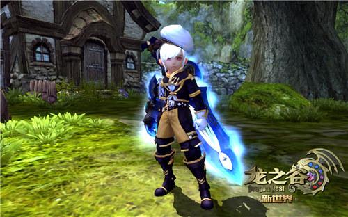 《龙之谷》冰蓝武器展示