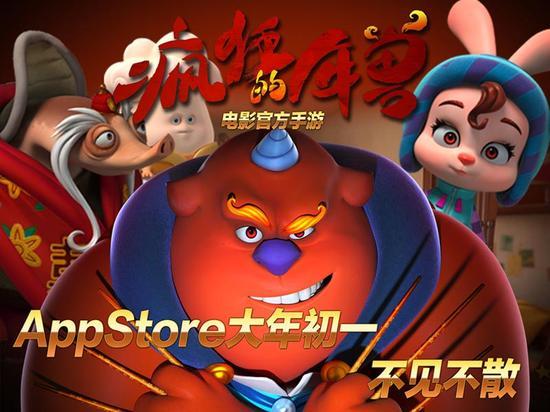 苹果打鱼游戏:nes红白机游戏《最终幻想》原版登陆
