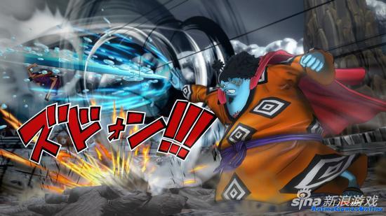 海贼王:燃烧热血 (1)